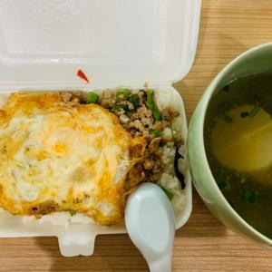 お昼ごはん、ウタイのガパオ
