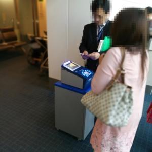 第3回 SFC修行②(羽田空港)