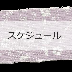 癒やしのクラフトを仲間と一緒に楽しみ尽くす!「美乃花倶楽部」の最新スケジュール