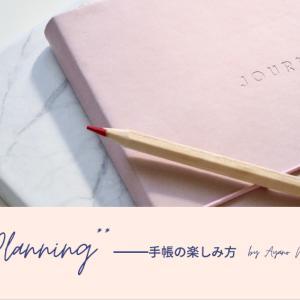 明日は「願いを叶え続ける 秘密の手帖レッスン」開講します!