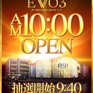4月3日EVO3は大都ピックな3がつく日