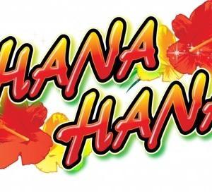 8月7日はハナの日!プラザ本店Ⅱとワンダーランド百年橋にスポット!