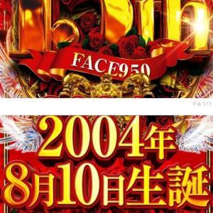 【周年】フェイス950高須さんどうもお久しぶりです。