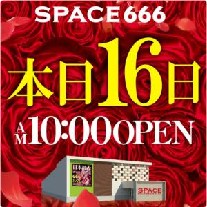 SPACE666とBEAM HARAの8月16日はこちら!