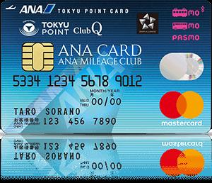 ちょびリッチ経由でANA TOKYU POINT ClubQ PASMO マスターカードを作成しました。