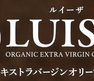 【実質130円】モッピー経由でオリーブオイルを買いました。