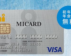 「すぐたま」経由で「エムアイカード<スタンダード>」に申し込み、26日後に9,000円相当のポイントが付与されました。