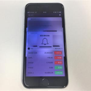 豊明市よりiPhone 6s修理のご依頼です