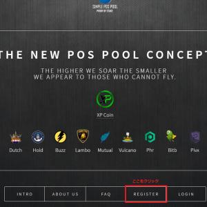 XPのSimple POS Pool登録方法
