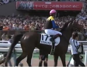 サートゥルナーリアがまっすぐ走れれば無敗の2冠馬の誕生!?