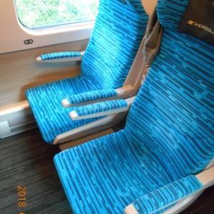 Super Cityの座席 (チェコ・CZECH)