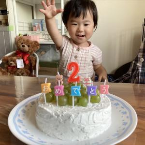 娘のお祝い