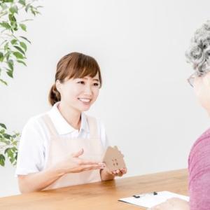 【PR】高齢者向け住宅の入居をサポート!負担を減らす充実のサービスを提供