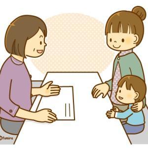 児童通所支援サービス更新の書類