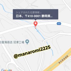 ロンくん目撃情報!!