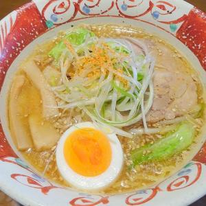 西山製麺 味噌ら~めん専門店 狼スープ 濃香味噌ラーメン
