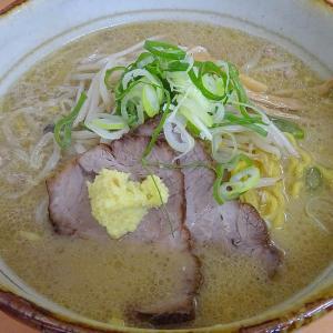 麺屋 彩未 (豊平区) 味噌らーめん 大盛