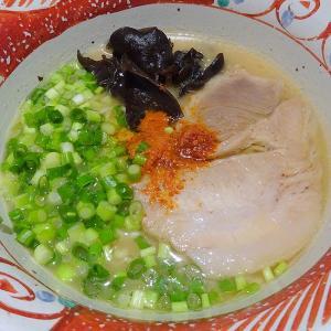 (株)一蘭 一蘭ラーメン ちぢれ麺