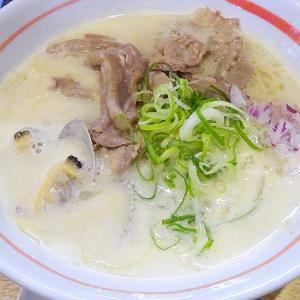 麺屋 牛と貝 USI to KAI JAPANESE NOODLE (北区) 牛×貝白湯