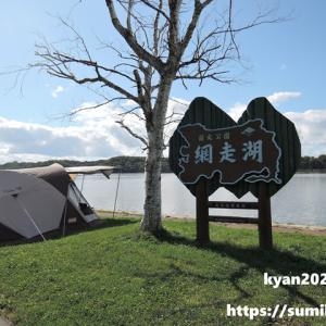 【レポ】呼人浦キャンプ場