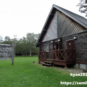 【レポ】桜ヶ丘森林公園オートキャンプ場