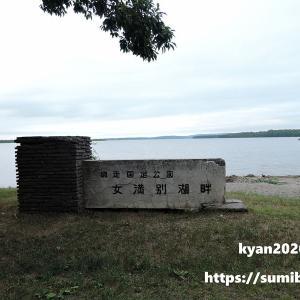 【キャンプ場レポ】女満別湖畔キャンプ場
