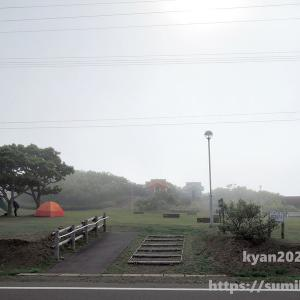 【キャンプ場レポ】日の出岬キャンプ場