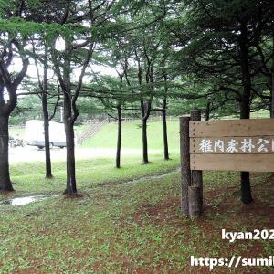 【キャンプ場レポ】稚内森林公園キャンプ場