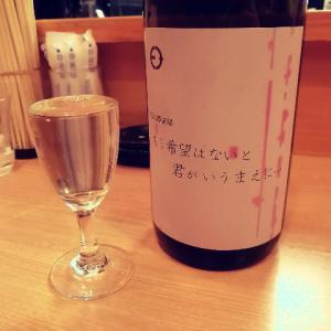 続・酒談義