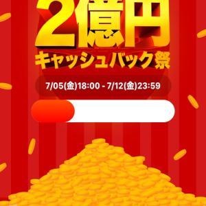 ダニエル・ウェリントンを1,999円でゲット♡ 今なら紹介でお互いに600円もらえる!