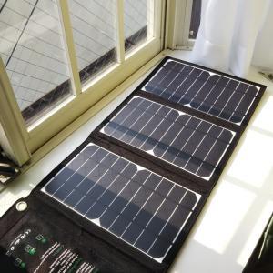 ソーラーにて充電。