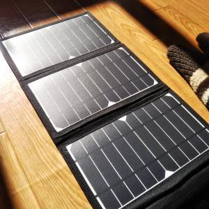 ソーラーパワーです。