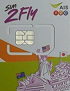 海外SIM AIS 2fly simをLINE Payからトップアップしてみたよ