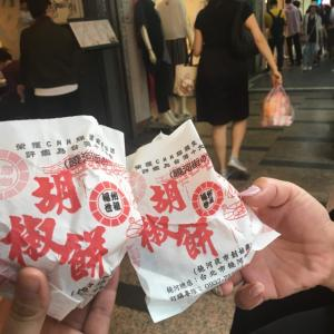 2019.4月 台湾到着。バスとMRTで移動悠々カード必須の一日