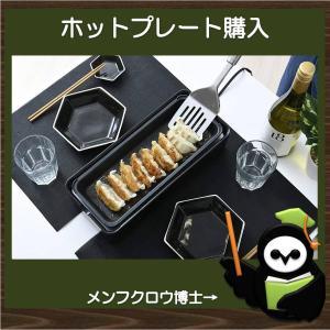 ミニマリストにおすすめなホットプレート登場。お値段も3000円程とお得。