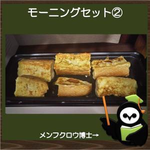 ホットプレートで朝ごはん。男のフレンチトーストモーニング編。