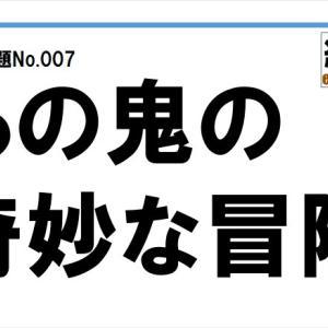 【お知らせ】「つづきの絵本屋」(倉敷)で出版絵本学講座を開催します。(20200208)