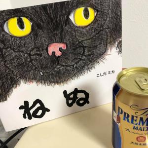 関西弁絵本についてすこし考える_『ねぬ』を読む。