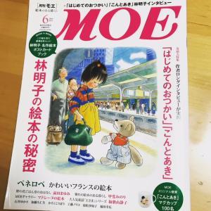 『月刊MOE』の表紙になったキャラを数えてみた(2000年以降)。