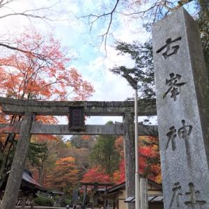 古峯神社の古峯園へ