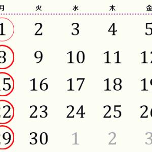 ふくろう6月カレンダー(2020)