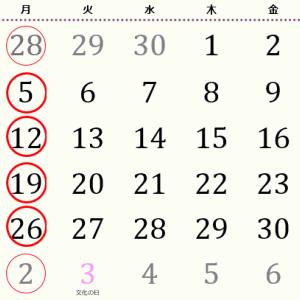 ふくろう10月カレンダー(2020)
