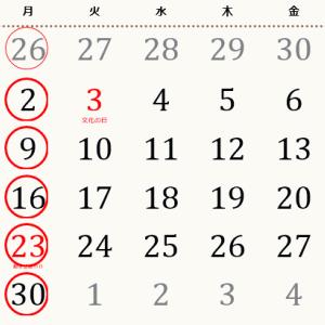 ふくろう11月カレンダー(2020)