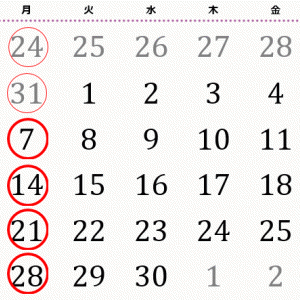ふくろう7月カレンダー(2021)