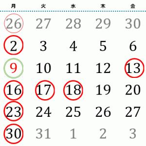 ふくろう8月カレンダー(2021)