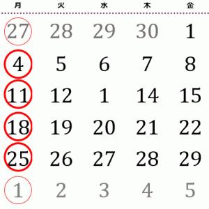 ふくろう10月カレンダー(2021)