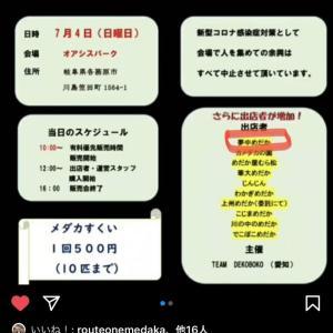 平松君頑張ってね(^-^)/