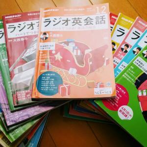 NHKラジオを使った英語学習