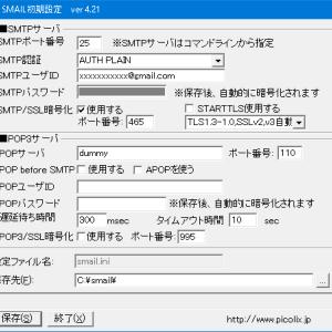 MetaTrader5でチャート画像をメール送信する方法
