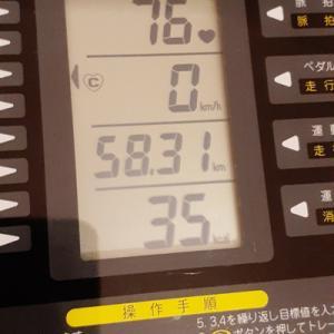 本日の朝練は90分、消費カロリーは1,035kcal